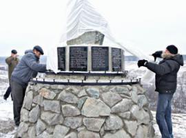 Открытие памятника растрелянным участникам восстания в с.Зилаир