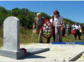 Фотография 2008 года. Источник: http://www.voro-nezh.ru/modules/news/article.php?storyid=1576