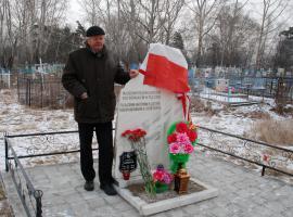 Фотография 2011 года. Предоставлена обществом «Полония Минусинска»