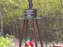 Источник: http://nkvd.tomsk.ru/projects/regional_memorials_and_tablets/memorials_memrial_tablets/Baktin/