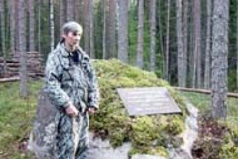 Фотография 2004 года. Источник: Архив НИЦ «Мемориал»
