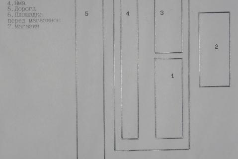 План составлен в 1999 учащимися школы №50 по воспоминаниям очевидцев