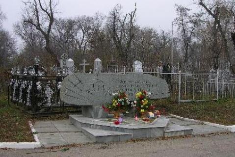 Фотофиксация 2000 года. Источник: Архив НИЦ «Мемориал»