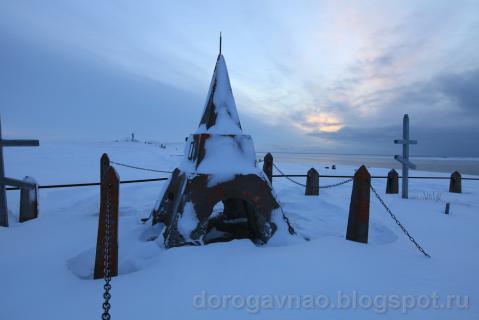 Фотография 2012 года. Источник: http://dorogavnao.blogspot.ru/2013/05/blog-post_22.html